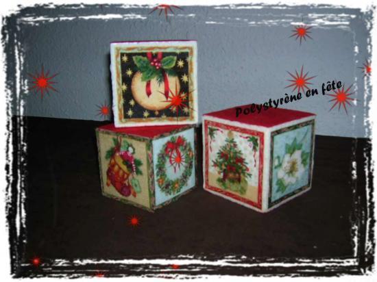 Cube décoré tissus 1